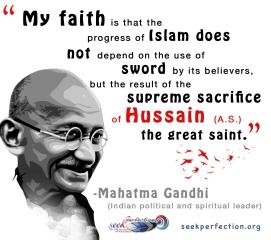 Gandhi on Imam Hussein